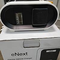 Станция для заряда электромобилей eNext Park T 7.4кВт 400В 32A Type2 розетка с фиксацией