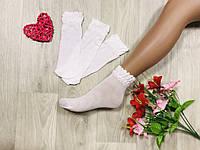 Шкарпетки дитячі капронові з візерунком безрозмірні білі