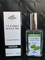 Парфюм для женщин и мужчин Hermes Un Jardin sur le NilFor Unisex Tester 60ml