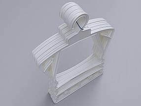 Плечики вешалки тремпеля каркас Л-23 белого цвета, длина 23 см, фото 3