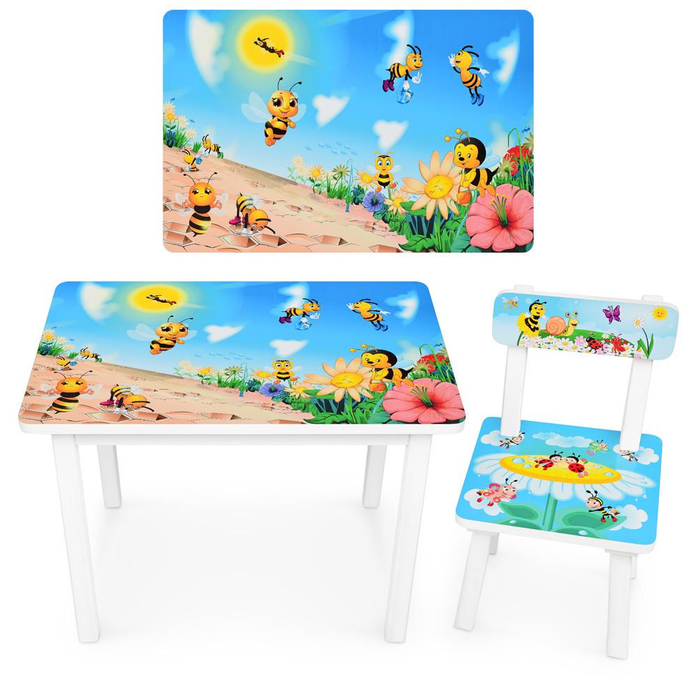 Детский столик BSM2K-32 Пчелка
