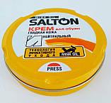 Крем для обуви Салтон Salton оригинал нейтральный шайба 75 мл РАСПРОДАЖА, фото 3