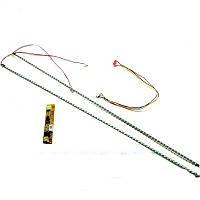 Универсальный LED комплект для матриц до 27 620 мм
