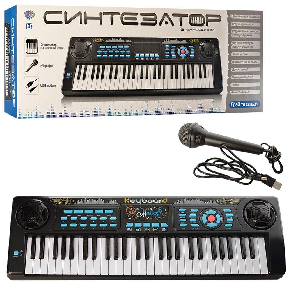 Синтезатор пианино детское 5499, 70 см, 54 клавиши, микрофон, запись, демо, МР3, от сети