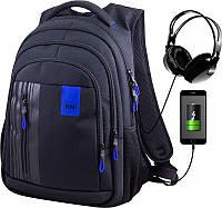 Рюкзак школьный для мальчика на 3 отдела городской черно-синий вместительный Winner One 420 30х43х20 см