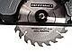 Пила дисковая Grand ПД-185-1950, фото 5