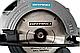 Пила дисковая Grand ПД-185-1950, фото 4