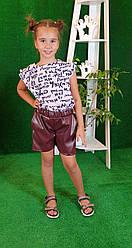 Шорты экокожа бордовые для девочки на рост 140,146,152