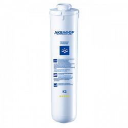 Фильтр для воды Аквафор Сменный модуль К1-02