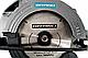 Пила дисковая Grand ПД-185-2150, фото 7