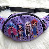 Детская сумка бананка для девочки LOL Лол фиолетовый