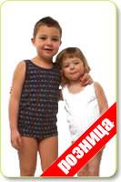 Детское нижнее белье в розницу