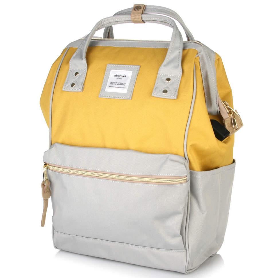 Сумка рюкзак Himawari 9001 GREY/YELLOW с карманом для ноутбука и USB