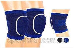 Наколенник волейбольный спортивный взрослый синий (2шт) DIKES BC-0835