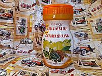 Чаванпраш Патанджали с шафраном, Chyawanprash Patanjali, 1кг, фото 1