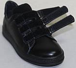 Кроссовки детские на липучках из натуральной кожи от производителя модель ДЖ28, фото 5