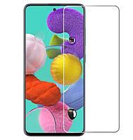 Защитное стекло Samsung Galaxy S10 Lite (Mocolo 0.33 mm)