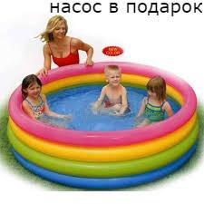 """Надувной бассейн Intex 57412 NP. """"Радуга"""". 114см диаметр.С надувным дном.Для детей от 3-х лет. Насос в подарок"""