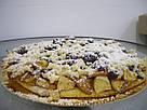 Яблочный пирог, фото 3