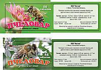 Пчеловар (аналог апивароля) Миск Белорусия