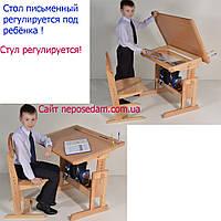 """Парта и стул """"Розумчик"""" (есть выставка этого товара)"""