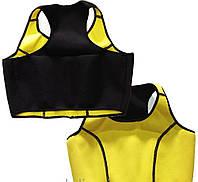 Топ для похудения HOT SHAPER VEST неопреновый топик для похудения одежда для похудения ХОТ ШЕЙПЕРС! Лучшая