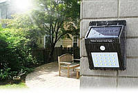 Уличный фонарь Solar 609-20 с датчиком движения на солнечной батарее, Уличный светильный с датчиком движения!