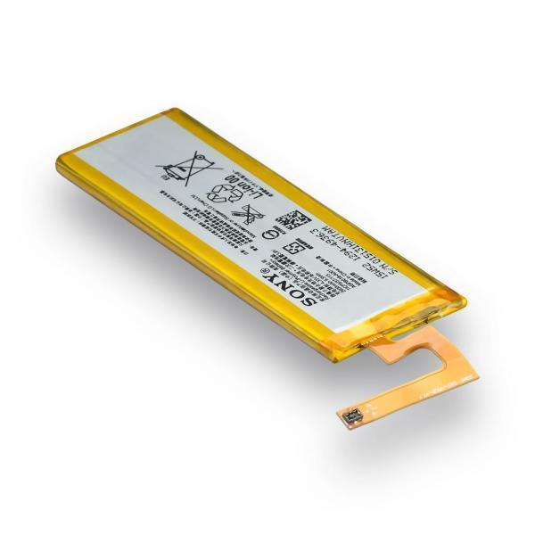 Аккумулятор Sony Xperia M5 / AGPB016-A001