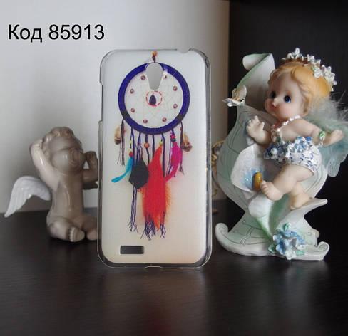 Чехол для lenovo a859 панель накладка с рисунком ловец снов, фото 2