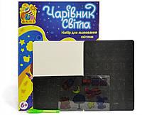 Набор Для Рисования Светом Fun Game Чарівник Світла А3 7299