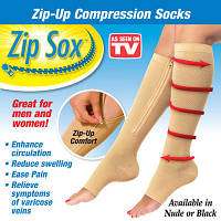Компрессионные гольфы Zip Sox, носки от варикоза зип сокс! Скидка