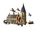 Конструктор  Гарри Поттер 11007 Главный зал Хогвартса,  938 деталей, фото 2