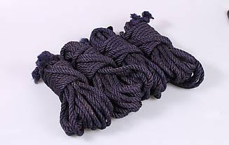 Набор веревок для шибари 4х8м. 6мм, джут. синий