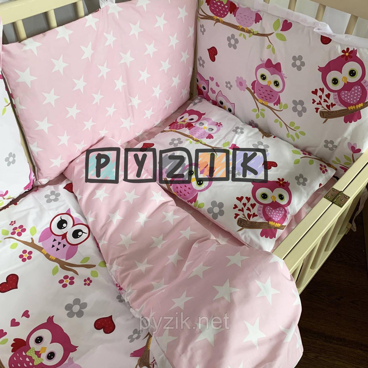 Детское постельное бельё Сова фиолетовое (9 предметов)