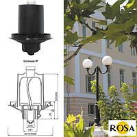 Светильники OP S-50W IP54 ROSA натриевый, цоколь Е-27