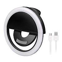 Светодиодное селфи-кольцо с USB-зарядкой Selfie Ring Light Черный! Лучшая цена
