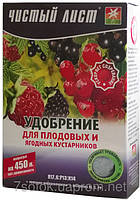 Удобрение для плодовых и ягодных кустарников, кристаллическое , 0,3кг.