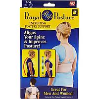 Корректор осанки Royal Posture, бандаж для осанки, корсет для спины, магнитный корректор осанки, Рояль Посче!