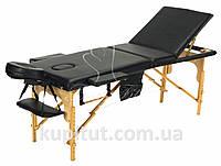 Массажный стол профессиональный Body Fit, кушетка деревянная, 3-х сегментный стол для массажа (Черный), фото 1