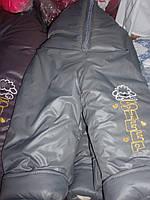 Детские зимние штаны ,полукомбинезон