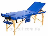 Массажный стол профессиональный Body Fit, кушетка деревянная, 3-х сегментный стол для массажа (Синий), фото 1