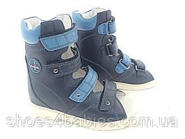Детские ортопедические берцы босоножки тутор, Sursil Ortho 23-103 синие