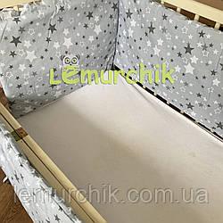 """Защита для детской кроватки 120х60 см, """"Звездочка серая"""""""