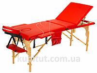 Массажный стол профессиональный Body Fit, кушетка деревянная, 3-х сегментный стол для массажа (Красный), фото 1
