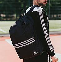 Мужской рюкзак Adidas городской спортивный молодежный черный. Живое фото. В 2х цветах