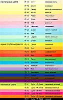 """Бумага цветная  """"М-Стандарт"""" A4 инт. (80г) Желтая /IT210/ (100л)"""