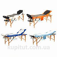 Массажный стол профессиональный Body Fit, кушетка деревянная, 3-х сегментный стол для массажа, фото 1