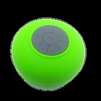 Колонка SPS X1 LUX Bluetooth Waterproof с присоской зеленая! доверие