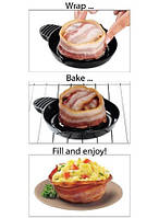 Набор форм для выпечки бекона Perfect Bacon Bowl cъедобная тарелка! Хит продаж
