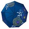 Зонт полуавтомат женский полиэстер 511-4,Купить зонты оптом и в розницу.